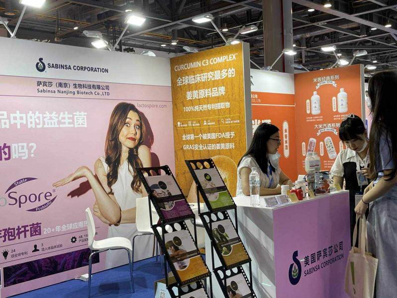 Food Beverage Innovation Forum (FBIF) Show