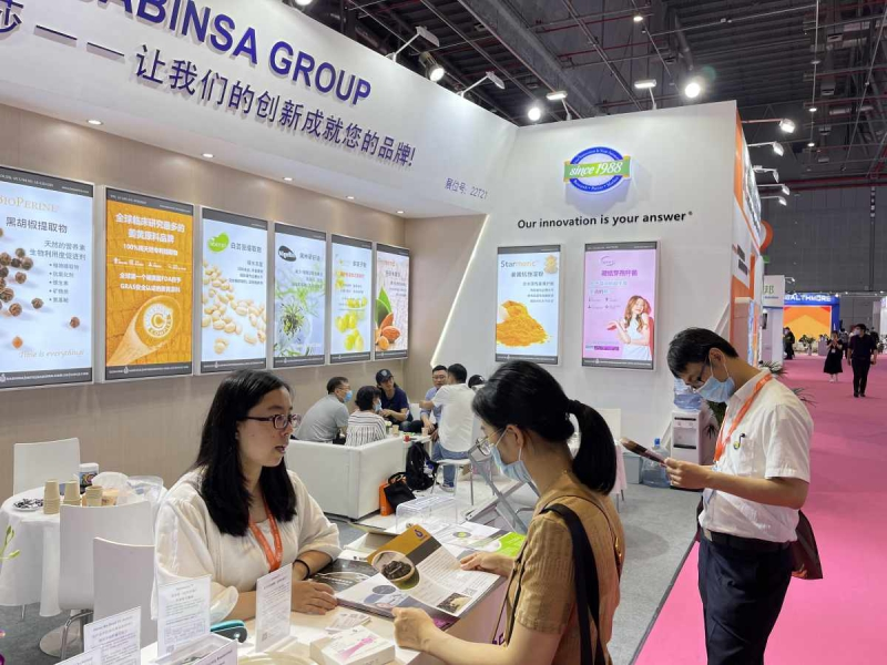 Food Ingredients China (FIC) Show