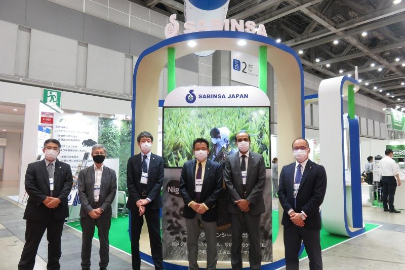 Health Ingredients Japan - 2021